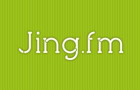 網站制作之音樂類界面設計