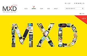 網站制作之騰訊MXD博客